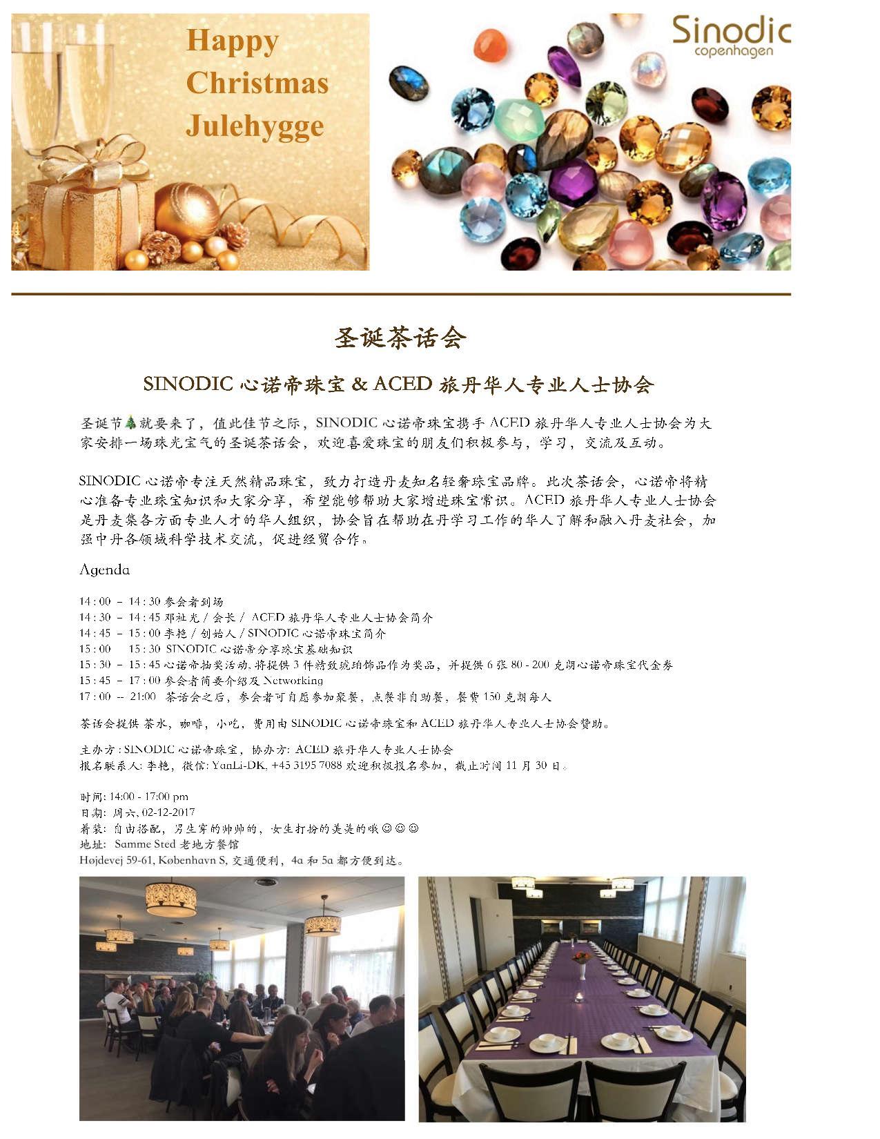 Xmas.jpg-page-001